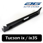[AUTO GRAND] Hyundai Tucson iX - Side Running Boards Step