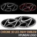 Эмблемы 3D LED 2-way - HYUNDAI (LEDIST)