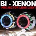 [AUTO LAMP] Hyundai Avante MD - B-Xenon Projection Type Angel Eye Lens DIY Kit