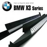 [DESIGNCAR] BMW X3 (F25) - Side Running Boards Steps