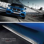 [DESIGNCAR] BMW X5 (E70)​ - Side Running Boards Steps