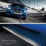 [DESIGNCAR] BMW X5 (E70) - Side Running Boards Steps