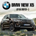 [DESIGNCAR] BMW X5 (F15)​ - Side Running Boards Steps
