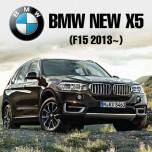 [DESIGNCAR] BMW X5 (F15) - Side Running Boards Steps
