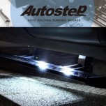 [AUTOSTEP] KIA Sportage R - Auto Folding Side Running Board Steps Set