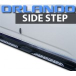 [COSF] Chevrolet Orlando - Genuine Side Running Boards Set