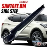[MOBIS] Hyundai Santa Fe DM - GSC Side Running Board Steps