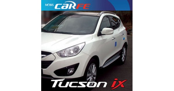 Hyundai Accent Rb Tuning >> Tucson iX : [MOBIS] Hyundai Tucson iX - GSC Blow Type Side Running Board Steps