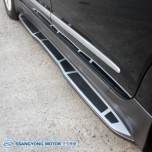 [SSANGYONG] SsangYong Korando Turismo - GSC Side Running Board Steps