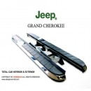 [DESIGNCAR] Jeep Grand Cherokee​ - Side Running Boards Steps