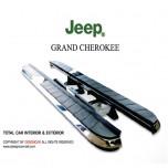 [DESIGNCAR] Jeep Grand Cherokee - Side Running Boards Steps