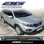 [AUTO GRAND] KIA Sorento R - Side Running Board Steps