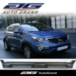 [AUTO GRAND] KIA Sportage R - Side Running Board Steps