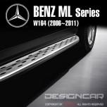 Боковые подножки ML-Series - Mercedes-Benz ML (W164) (DESIGNCAR)