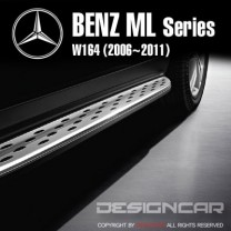 [DESIGNCAR] Mercedes-Benz ML (W164) - ML-Series Side Running Boards Steps