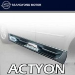 [SSANGYONG] SsangYong Actyon - Sewon Genuine Side Running Board Steps