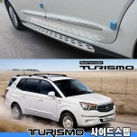 [SAEYOUNG] SsangYong Korando Turismo - Side Running Board Steps