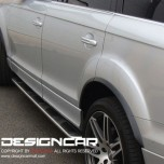 [DESIGNCAR] Audi Q7 - Trapezoid Pattern Side Running Boards Steps