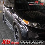 [TOMATO] KIA (New) Sorento R - X-Style Side Running Board Steps