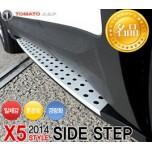 [TOMATO] Hyundai Santa Fe DM - NEW X5-Style Side Running Board Steps