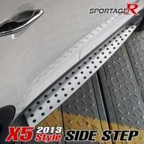 [TOMATO] KIA Sportage R - NEW X5-Style Side Running Board Steps