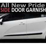 Боковые протекторы дверей - KIA All New Pride (ONZIGOO)
