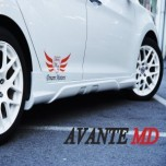 Боковые юбки - Hyundai Avante MD (MORRIS)