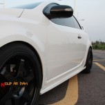 [MORRIS] KIA Forte Koup - Side Skirts Set