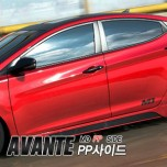 [MYRIDE] Hyundai Avante MD - PP Side Skirts Set