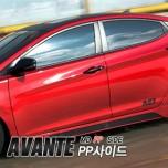 Боковые юбки PP - Hyundai Avante MD (MYRIDE)