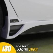 [MYRIDE] Hyundai i30 - Side Skirt Aeroparts Set Ver.2