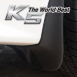 [MOBIS] KIA K5 - Genuine Mudguards Set