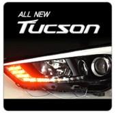 LED-модули передних поворотов с иллюминацией - Hyundai All New Tucson (XLOOK)