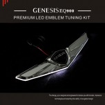 [CHANGE UP] Genesis EQ900 - Premium LED Trunk Emblem
