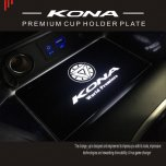 LED-подсветка подстаканников - Hyundai Kona (CHANGE UP)