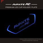 [CHANGE UP] Hyundai Avante AD - LED Cup Holder & Console Plate Set