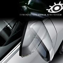 [DOWONTEC] Hyundai Veracruz - Side Mirror Lock Folding Relay (B/D Type)