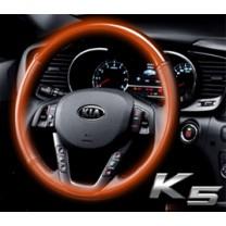 [MOBIS] KIA K5 - Genuine Leather Heated Steering Wheel Kit