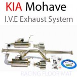 [A.JUN] KIA Mohave -  I.V.E Twin Cat-Back System