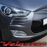 [ARTX] Hyundai Veloster - 3D Head Lamp & Tail Lamp Sports Molding