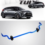 [MOBIS] Hyundai Veloster - TUIX Dynamic Pack Stabilizer Bar