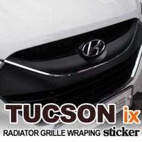 [EXOS] Hyundai Tucson iX - Radiator Grille Wrapping Sticker