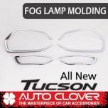 [AUTO CLOVER] Hyundai Tucson TL - Fog Lamp Chrome Molding Set (D812)