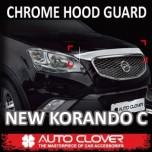 [AUTO CLOVER] SsangYong Korando C - Chrome Hood Guard Molding Set (B522)