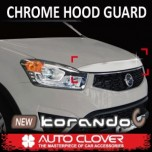 [AUTO CLOVER] SsangYong New Korando C - Chrome Hood Guard Molding Set (B523)