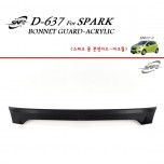 [KYOUNG DONG] Chevrolet Spark - Acrylic Bonnet Guard Molding (D-637)