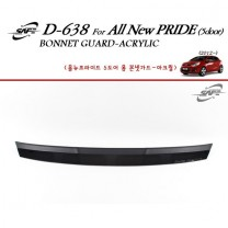 [KYOUNG DONG] KIA All New Pride Hatchback - Acrylic Bonnet Guard Molding (D-638)