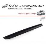 [KYOUNG DONG] KIA All New Morning - Acrylic Bonnett Guard Molding (D-652)