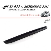 [KYOUNG DONG] KIA All New Morning - Acrylic Bonnett Guard Molding (D-652)