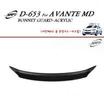 [KYOUNG DONG] Hyundai Avante MD - Acrylic Bonnet Guard Molding (D-653)
